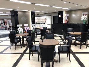 振袖の一蔵 大宮店 大宮ソニックシティ 28階